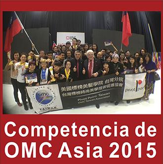Competencia de OMC Asia 2015