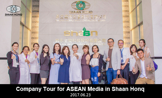 Tour for ASEAN Media in Shaan Honq