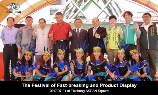 The Fesitval of Fast-breaking and Product Display in Taichung