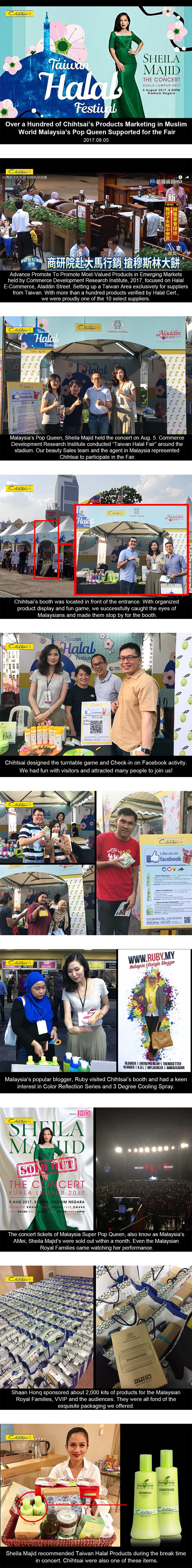 Over a Hundred of Chijtsai's Products Marking in World Malaysia's Pop Queen Supported for the Fair