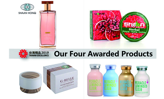 2019 Taiwan Excellence awarded products