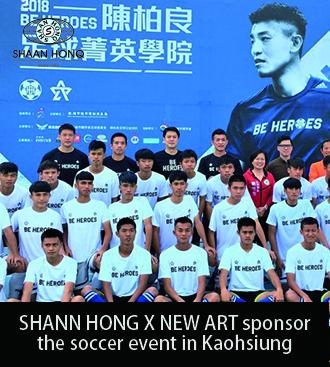SH XNA_sponsor_soccer_event