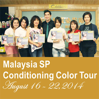 Malaysia SP Conditioning Color Tour